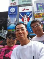 所々ジョージ(助走・織田) 公式ブログ/大阪にて 画像1