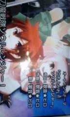 歌音★ヒロ プライベート画像 新作WEBアニメ刀魔戦隊ソウルレンジャー