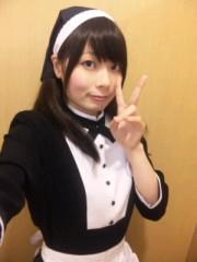嶋津有希 公式ブログ/更新出来てなーい 画像1