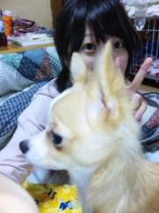 嶋津有希 公式ブログ/ホットペッパー 画像1