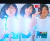 岩城依里佳 公式ブログ/waaaao!!! 画像1