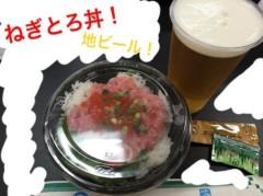 大峰渓 公式ブログ/ほっかいどー!!! 画像1