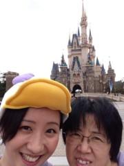 大峰渓 公式ブログ/TDLヽ(゚∀゚)ノ 画像1