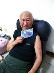 大峰渓 公式ブログ/日頃の感謝を込めて……>ω<♪ 画像2