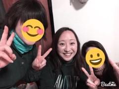 大峰渓 公式ブログ/2016年! 画像2