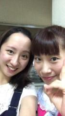 大峰渓 公式ブログ/ログインできた!!! 画像1