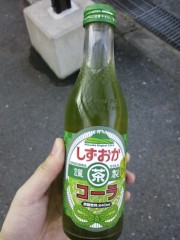 大峰渓 公式ブログ/ぐっともーにんぐ♪ 画像1