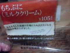 大峰渓 公式ブログ/また! 画像1