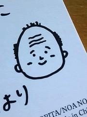 大峰渓 公式ブログ/日頃の感謝を込めて……>ω<♪ 画像1