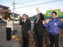 石田祝稔 公式ブログ/1日の政治は(2010.1.3) 画像1