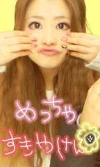 小林ひろみ 公式ブログ/出会ってくれてありがとう 画像2