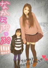 小林ひろみ 公式ブログ/姪ッ子登場 画像1