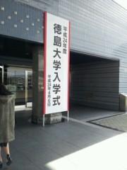 小林ひろみ 公式ブログ/徳島の方要チェック 画像1