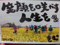 小林ひろみ 公式ブログ/成人祝い 画像1