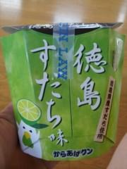 小林ひろみ 公式ブログ/おすすめ 画像1