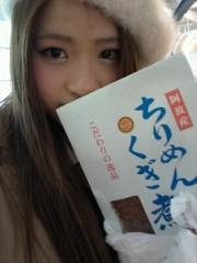 小林ひろみ 公式ブログ/バイバイ徳島 画像1
