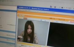 小林ひろみ 公式ブログ/チャットありがとっ 画像2