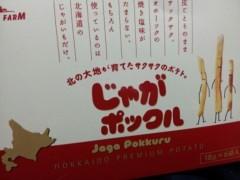 小林ひろみ 公式ブログ/みんなみた 画像2