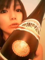京本有加 公式ブログ/また一つ歳をとりました 画像1