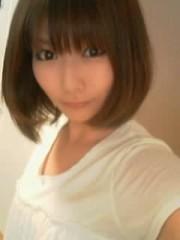 京本有加 公式ブログ/なんだか夏だね 画像1