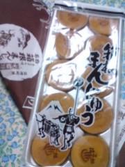 笹野花歩 公式ブログ/箱根、小田原土産 画像2