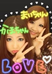 笹野花歩 公式ブログ/高校時代 画像1