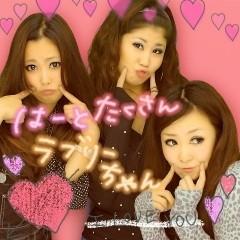 笹野花歩 公式ブログ/寂しん坊の会 画像1