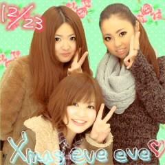 笹野花歩 公式ブログ/お久しぶりです!!!! 画像1