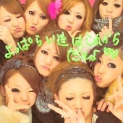 笹野花歩 公式ブログ/成人の日 画像3