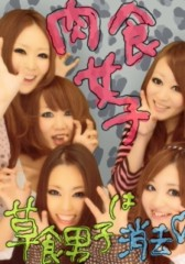 笹野花歩 公式ブログ/新年会 画像2