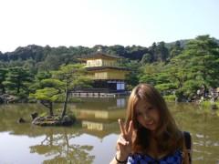 笹野花歩 公式ブログ/ぐんない☆★ 画像2