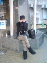 笹野花歩 公式ブログ/ほったらかし温泉 画像1