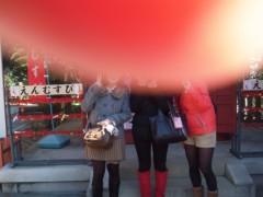 笹野花歩 公式ブログ/高尾山 画像1