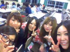 笹野花歩 公式ブログ/なう 画像2