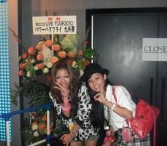 笹野花歩 公式ブログ/lecca 画像1