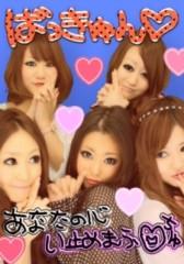 笹野花歩 公式ブログ/新年会 画像3