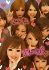 笹野花歩 公式ブログ/らぶ 画像2