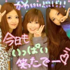 笹野花歩 公式ブログ/女子会 画像2