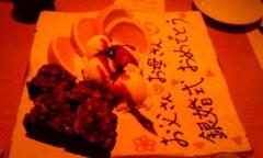 琴美 公式ブログ/おひさしぶり! 画像3