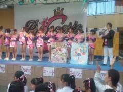 神取忍 公式ブログ/「Cheer Festival VOl.3」 画像1
