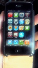 神取忍 公式ブログ/アイフォン 画像1