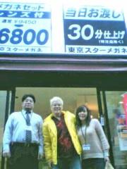 神取忍 公式ブログ/川口のメガネ屋さん! 画像1