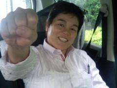 神取忍 公式ブログ/2010-06-09 11:10:31 画像1