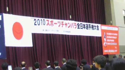 2010062009320000