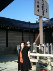 神取忍 公式ブログ/京都へ 画像2