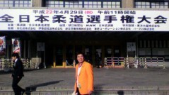神取忍 公式ブログ/全日本柔道選手権 in 武道館! 画像1