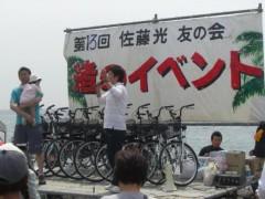 神取忍 公式ブログ/渚のイベント in 神奈川 画像1