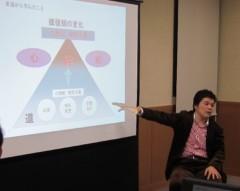 神取忍 公式ブログ/市民活動。 画像1