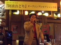 神取忍 公式ブログ/銀座で阿波おどり! 画像2