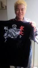 神取忍 公式ブログ/北斗の拳 武論尊 デザインのTシャツにて東北復興支援! 画像1